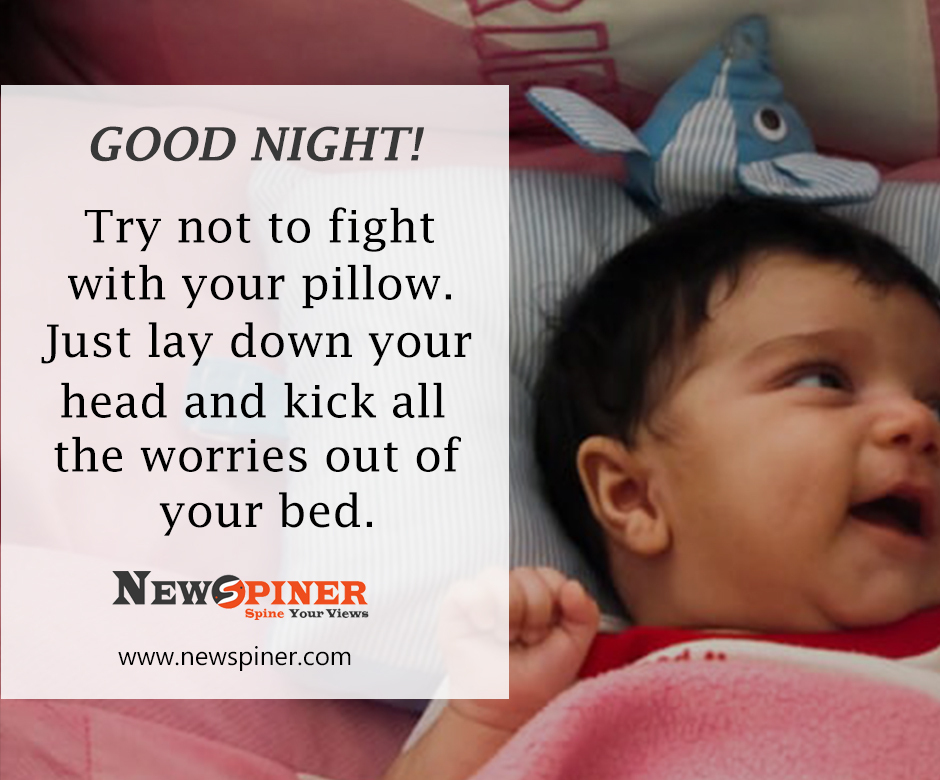 Good Night Quotes Inspirational