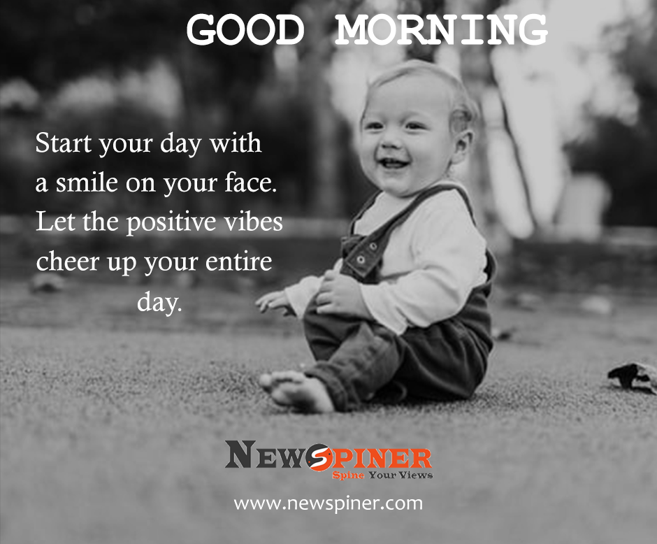 Happy Good Morning Quotes